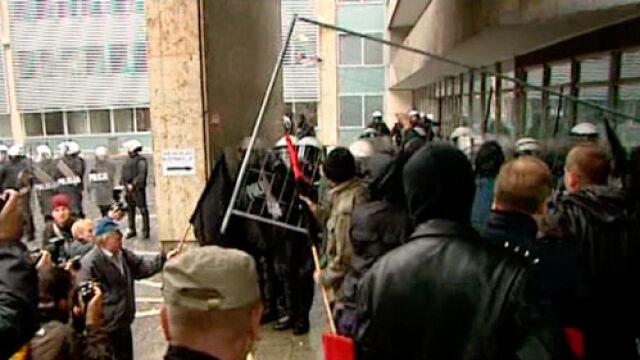 Bitwa z policją na związkowej demonstracji