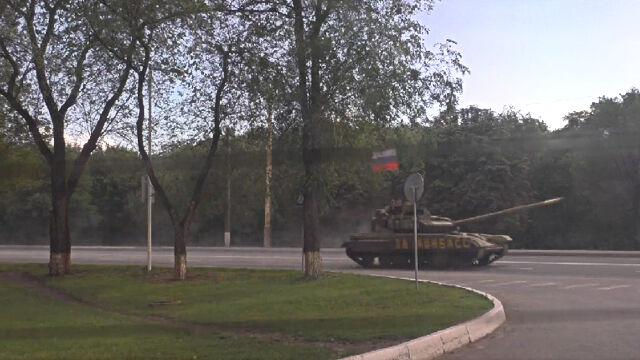 Ukraina: Ofiary wśród cywilów.  Rosyjskie czołgi na ulicach Ługańska?