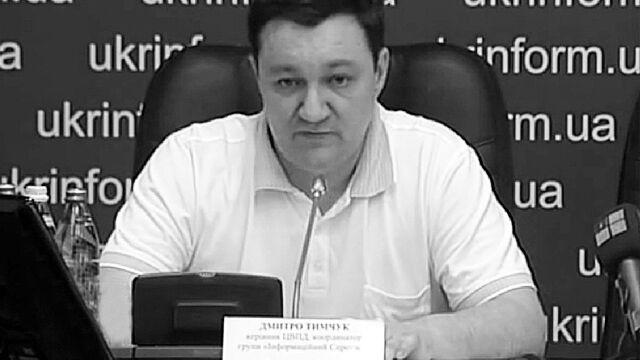 Ukraiński deputowany znaleziony martwy. Tropił rosyjską dezinformację