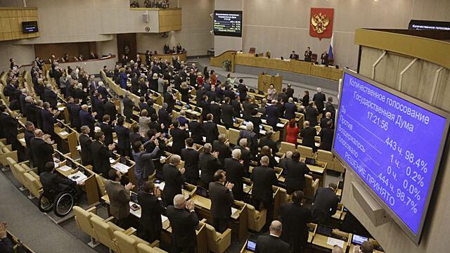 Duma ratyfikowała aneksję Krymu. Jeden głos przeciw
