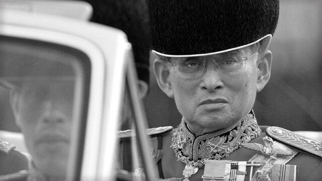 Król Tajlandii nie żyje