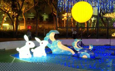 Tysiące świateł i lampionów w Hongkongu. Początek Święta Połowy Jesieni