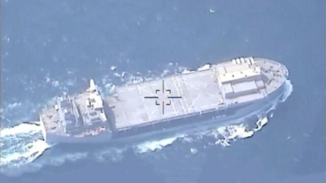 Zestrzelenie amerykańskiego drona przez Iran