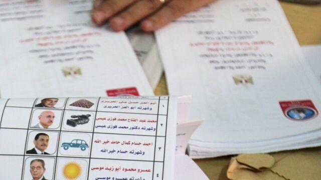 Drugi dzień głosowania w Egipcie