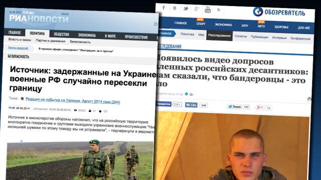 Rosyjskie MON zapewnia: nasz desant trafił na Ukrainę przez przypadek