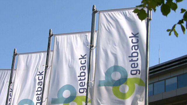 Areszt dla dwóch osób zatrzymanych w sprawie GetBacku