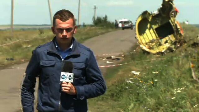 Bojanowski: separatyści odstąpili od wywożenia wraku