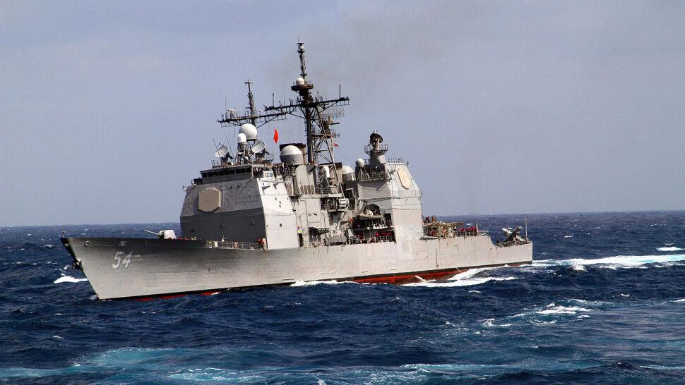 """Amerykańskie okręty w Cieśninie Tajwańskiej. Pekin """"głęboko zaniepokojony"""""""
