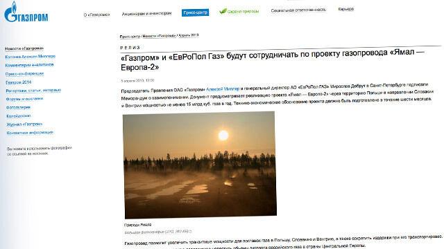 Gazprom przekonuje: nowy gazociąg to zysk dla Polski