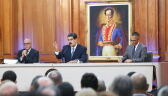USA nakładają sankcje na syna prezydenta Wenezueli