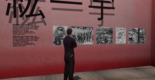 Projekt drogi do wojny w Japonii