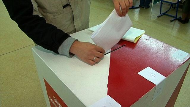 PiS skarży się na wybory.  TK zajmie się sprawą