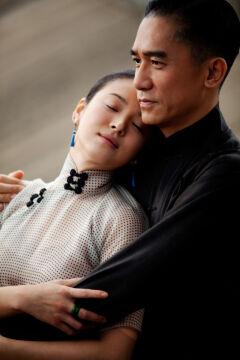 Tony Leung i Song Hye Kyo