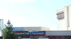 """Napis """"w jedności z Rosją"""" na jednym z budynków w Tyraspolu"""