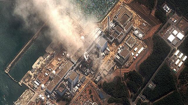 Drugi wybuch w elektrowni Fukushima, poniedziałek 14 marca