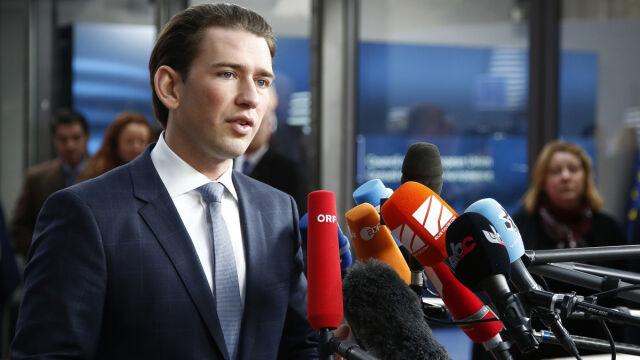 Sebastian Kurz szefem Austriackiej Partii Ludowej