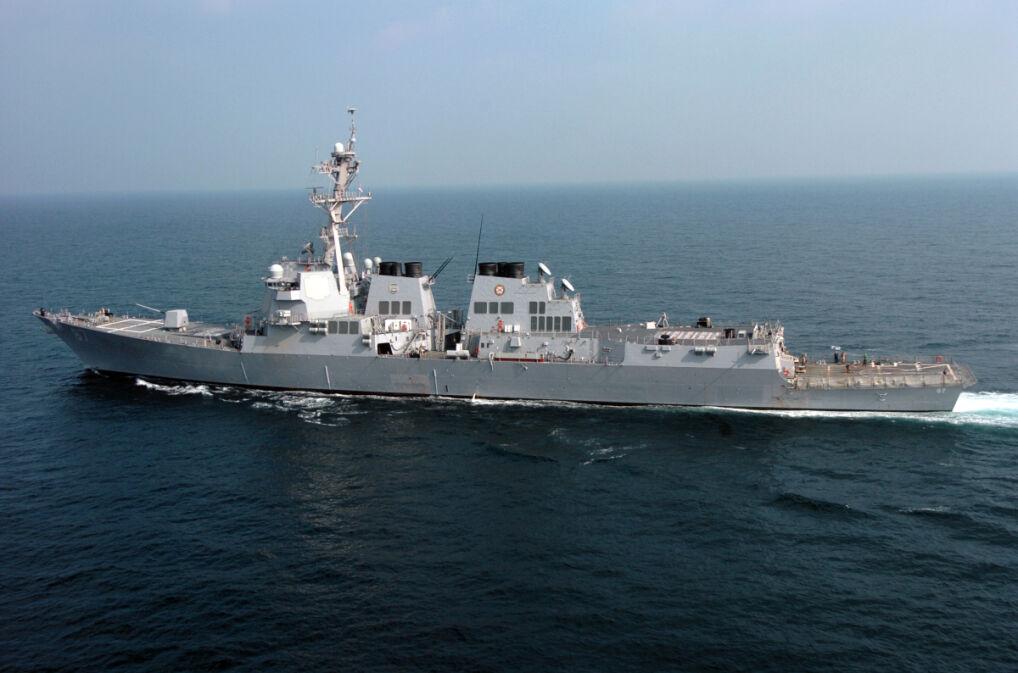 USS Mason jest niszczycielem typu Alreigh Burke, jednym z 62. Okręty te są końmi roboczymi floty USA