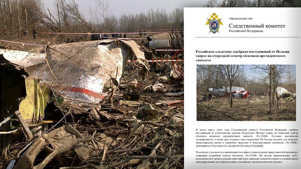 Rosja zgodziła się na kolejne badanie wraku tupolewa w Smoleńsku