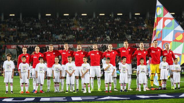 Liga Narodów może zmienić format rozgrywek. Skorzysta na tym Polska
