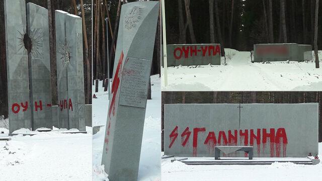 Akt wandalizmu na polskim cmentarzu w Bykowni
