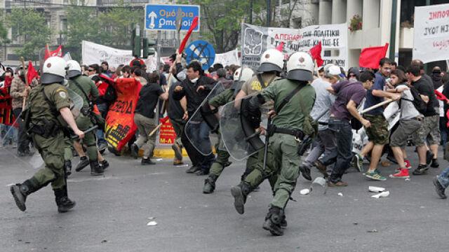 Grecja wrze. Są zabici