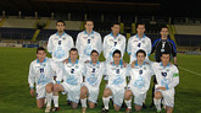Najsłabsza drużyna świata