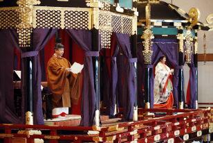 Zmiana na Chryzantemowym Tronie