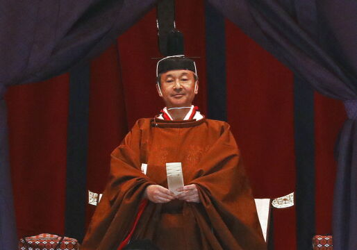 Uroczystość intronizacji Cesarza Japonii Naruhito