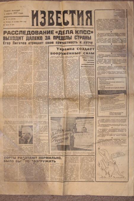 Jedna z gazet znalezionych w dawnym Strachowie