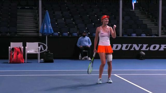 17-letnia Polka zagra w finale Australian Open