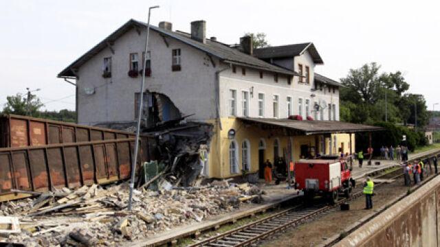 Pociąg wjechał w stację.  Zabił trzy osoby. Błąd ludzki