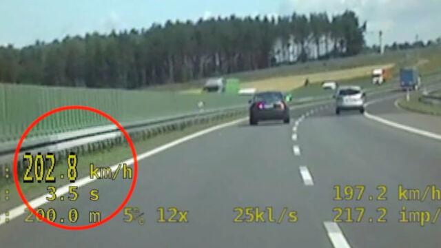 Jeden jechał z prędkością 202 kilometrów  na godzinę, drugi wyprzedzał pasem awaryjnym