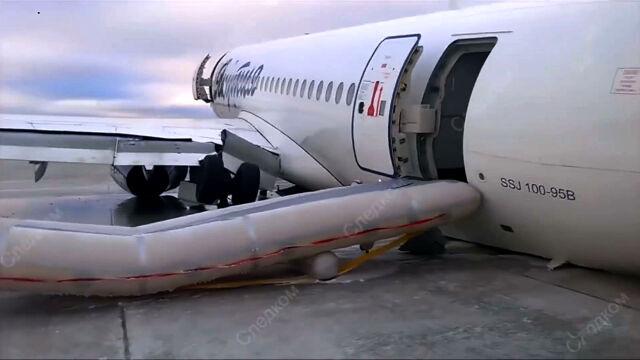 Lądowanie na oblodzonym lotnisku. Samolot wypadł z pasa