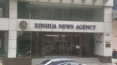 Xi Jinping osobiście odwiedził redakcję agencji informacyjnej Xinhua, by wezwać ją do posłuszeństwa partii