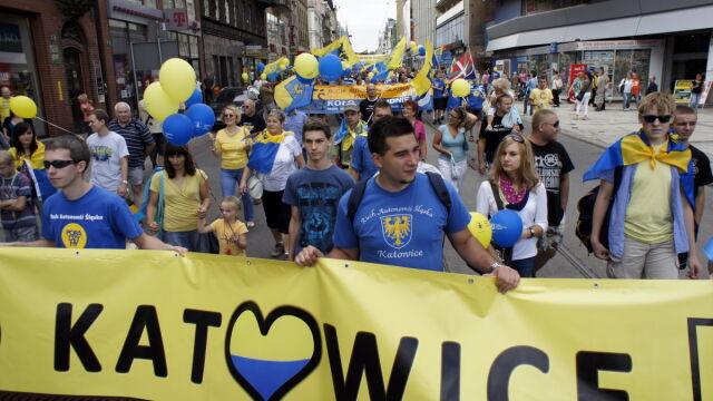 Ślązacy chcą autonomii w Katowicach