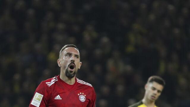 """Piłkarzowi Bayernu puściły nerwy. """"Zaatakował dziennikarza"""""""