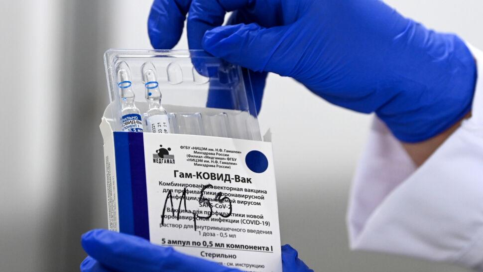 Słowacy kupili rosyjską szczepionkę na COVID-19. Teraz mają poważne wątpliwości