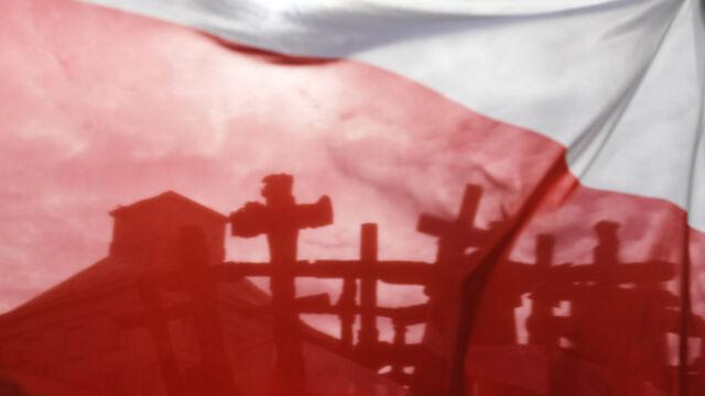17.09.2019 | Syreny zawyły w wielu polskich miastach w 80. rocznicę wkroczenia Sowietów