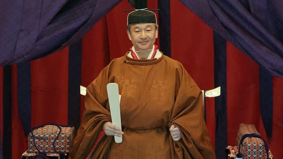 """Rozpoczął się """"czas pięknej harmonii"""". Cesarz Naruhito wstąpił na tron"""