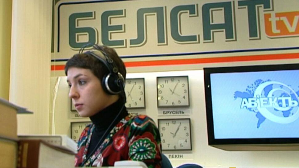 Białoruski reżim uderza w telewizję Biełsat. Strona kanału uznana za ekstremistyczną