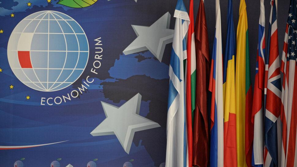 Rozpoczęło się 28. Forum Ekonomiczne w Krynicy