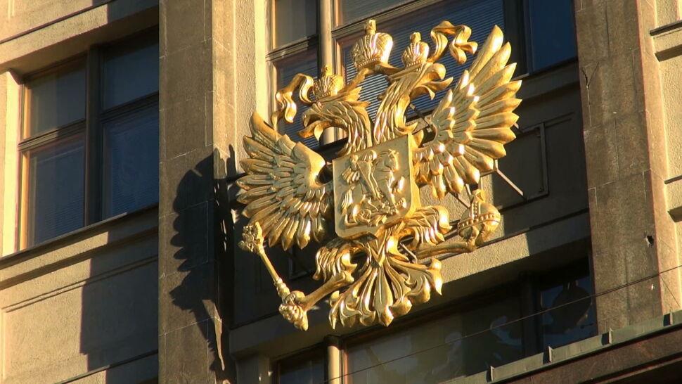 Rosyjska Duma podała, ile zarabiają deputowani