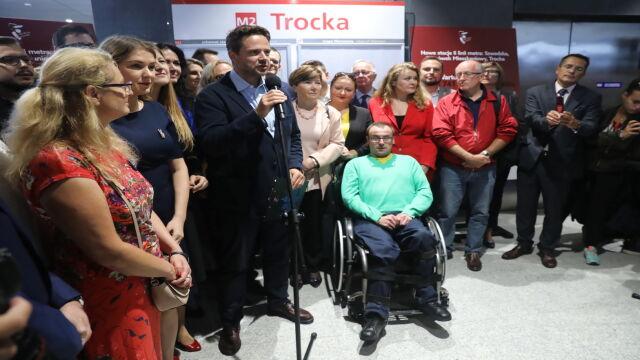 """""""To jedna z największych inwestycji w Warszawie"""""""