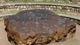 Największy meteoryt na Ziemi